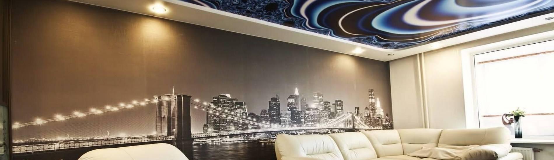 Plafond & mur imprimés
